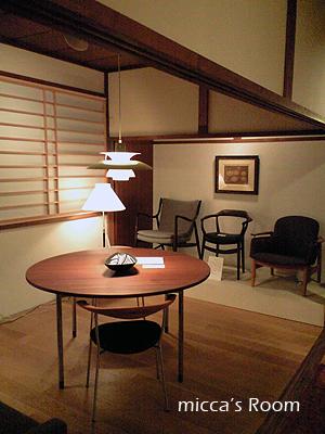 北欧家具の店 クラフトコンサート _b0245038_13385077.jpg