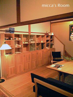 北欧家具の店 クラフトコンサート _b0245038_13385746.jpg