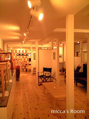 北欧家具の店 クラフトコンサート別館_b0245038_149468.jpg