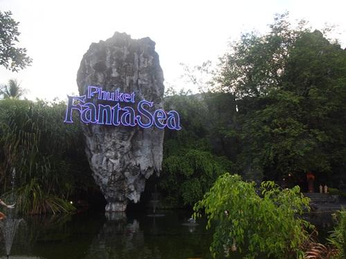 Phuket FantaSea☆プーケット_e0182138_2293999.jpg