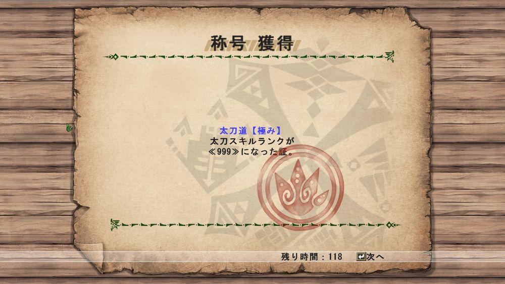 b0177042_2164861.jpg