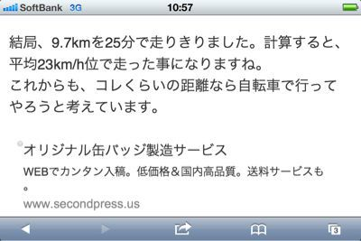 b0136045_1374981.jpg
