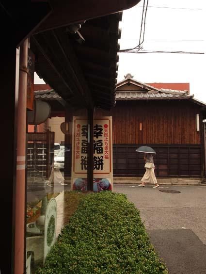 壬生寺界隈の町並み               京都市・中京区_d0149245_1341157.jpg