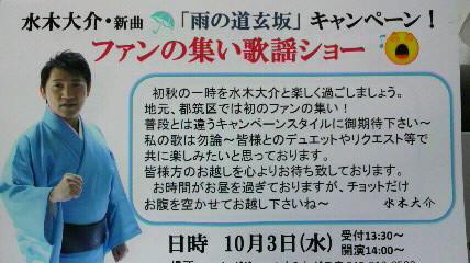 イベント〜キャンペーンのお知らせ!_d0051146_22181825.jpg