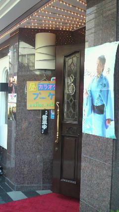 二俣川キャンペーン〜_d0051146_5123513.jpg