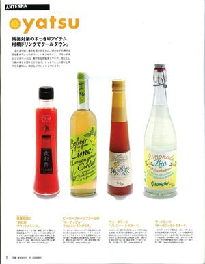 anan 8月22日号 ブラッドオレンジの飲む酢掲載_e0268453_18584637.jpg