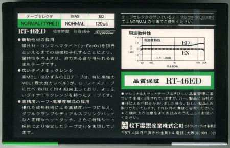 f0232256_1952240.jpg