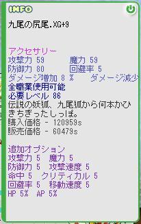 b0062457_23335139.jpg