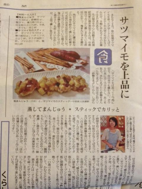 本日の読売新聞_e0045565_930262.jpg