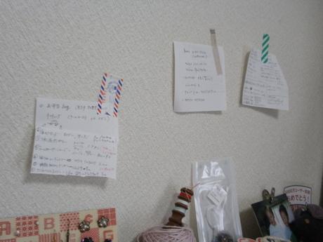 b0183587_10581086.jpg