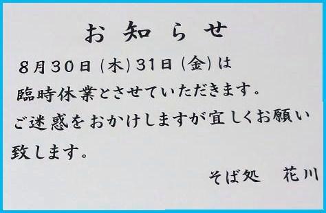 d0182188_19494037.jpg