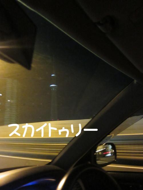 b0200291_2012278.jpg
