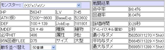 c0224791_2375690.jpg