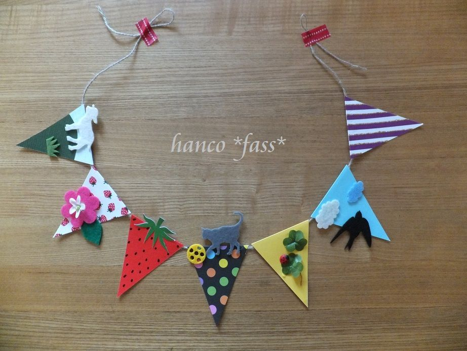 すべての折り紙 折り紙 ガーランド 作り方 : http://pds.exblog.jp/pds/1/201208/29/98 ...
