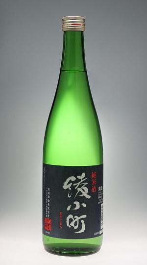 綾小町 純米酒 [若宮酒造]_f0138598_2403032.jpg