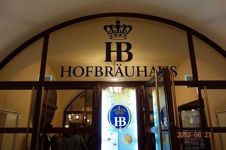 Shop Hofbrauhaus(ホフブロイハウス)_a0152501_13513436.jpg