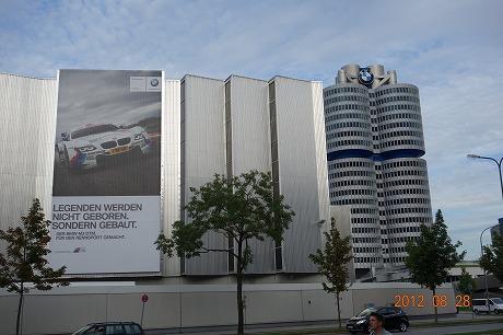 BMW Welt_a0152501_18132252.jpg