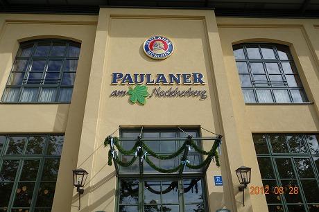 ビール醸造所の見学_a0152501_19182197.jpg