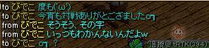 d0081603_0185531.jpg
