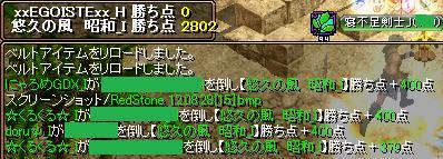 d0081603_082035.jpg