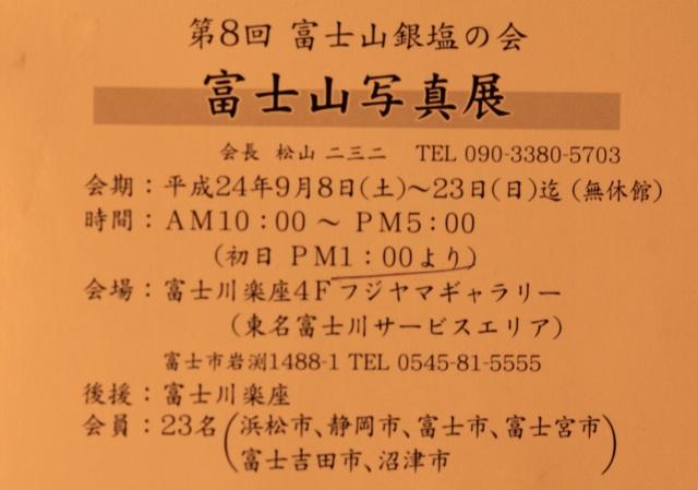 a0188405_20223096.jpg