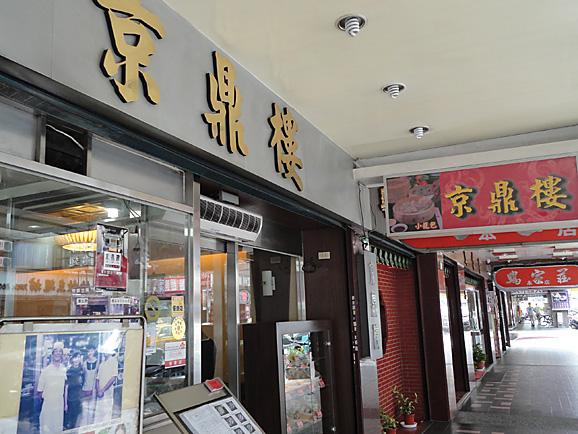 台湾食い倒れ その4_e0230011_1655748.jpg