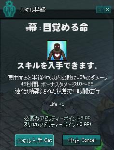f0133811_18455840.jpg