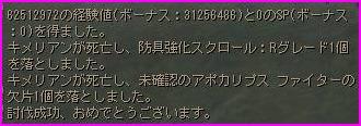 b0062614_215347.jpg