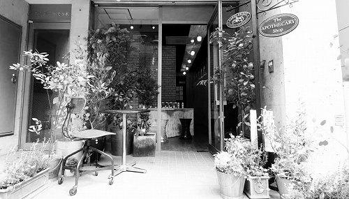 AILA FAIR in TOKYO_b0115615_1726875.jpg