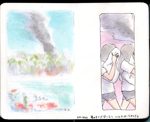 夢の中で火災_a0026616_0385351.jpg
