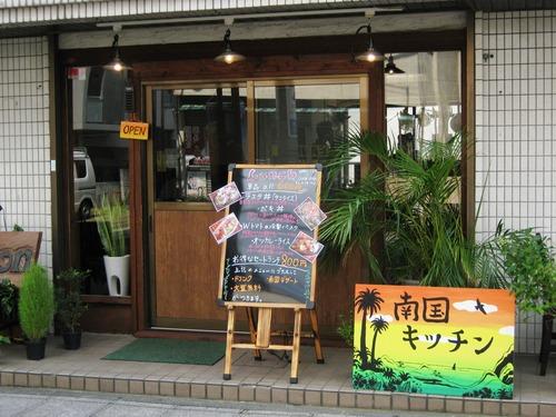 9月30日(日)JMA立川お茶会開催決定_b0255217_18425835.jpg