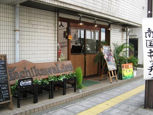 9月30日(日)JMA立川お茶会開催決定_b0255217_1844970.jpg