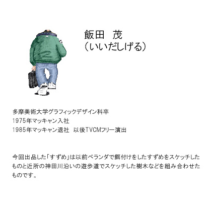 a0089420_1050664.jpg
