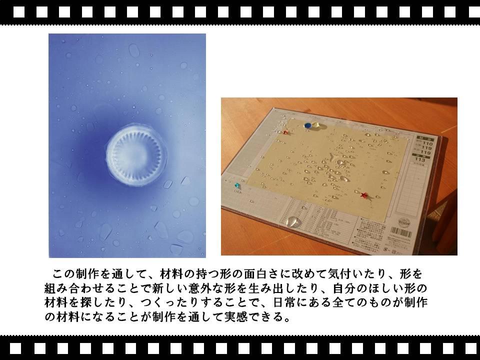 d0135521_1011231.jpg