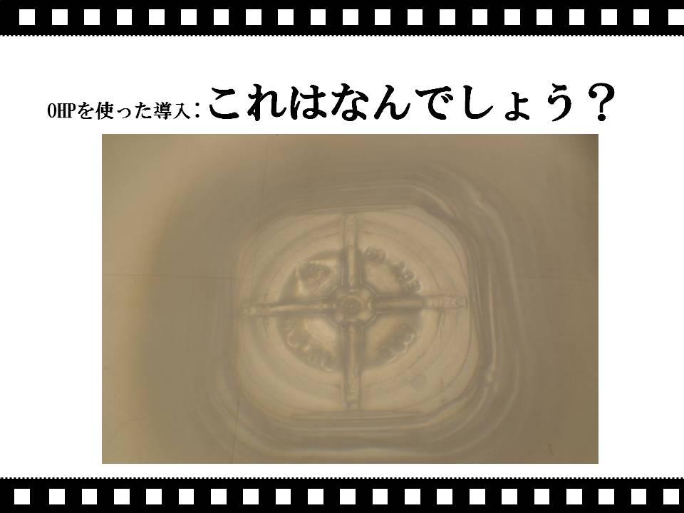 d0135521_1043419.jpg