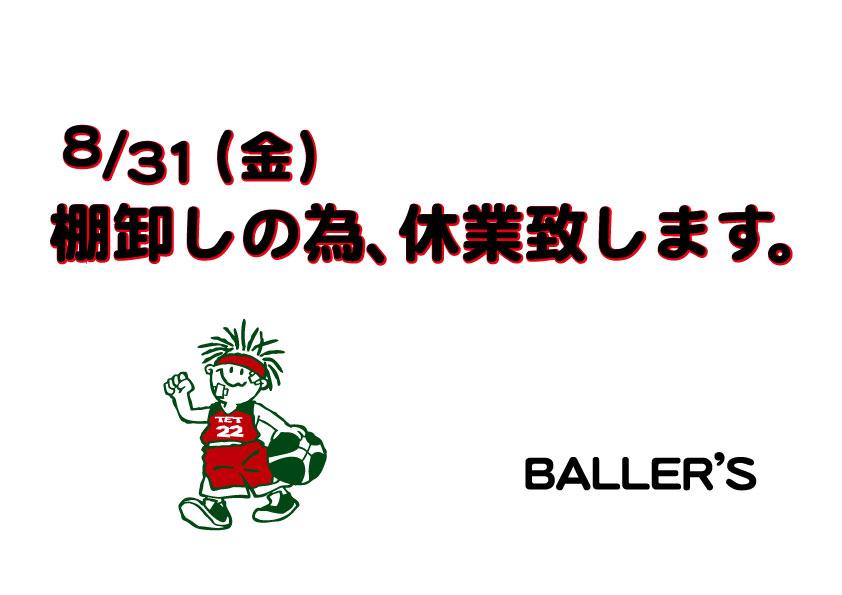 b0125022_1944218.jpg