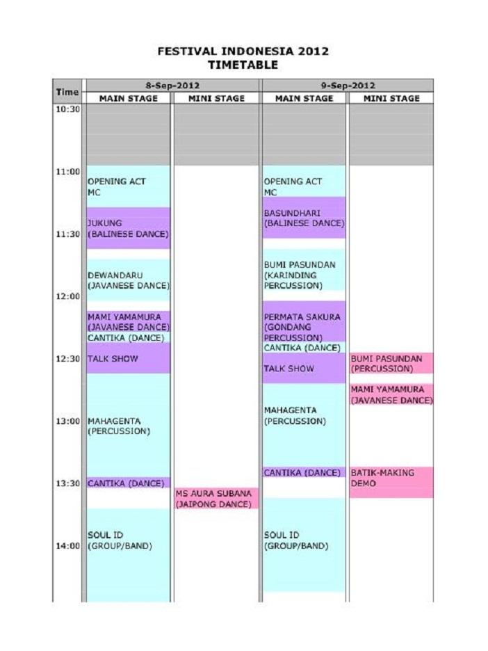 2012年度インドネシア・フェティバールのステージ・プログラム発表_a0054926_2026690.jpg