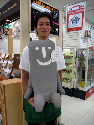 ハンズ広島にお越しいただきありがとうございました!!_a0129631_1118445.jpg
