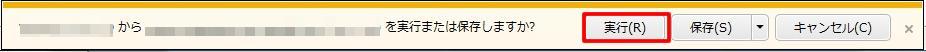 c0194335_18142567.jpg