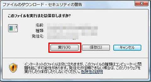 c0194335_1814299.jpg