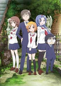 テレビアニメ『琴浦さん』公式ホームページが立ち上がりました!_e0025035_1662134.jpg