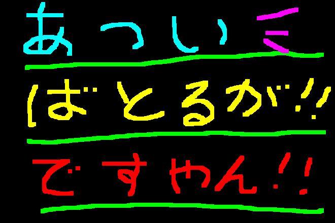 f0056935_1823669.jpg