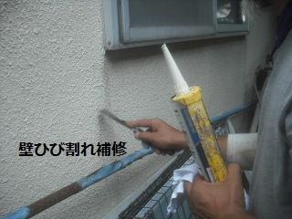 震災復旧工事5.5日目_f0031037_21384728.jpg
