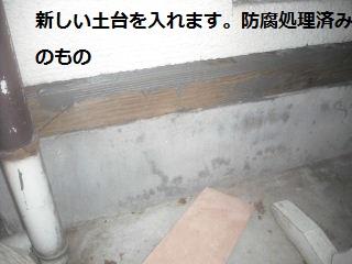 震災復旧工事5.5日目_f0031037_21392071.jpg