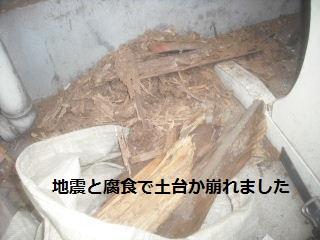 震災復旧工事5.5日目_f0031037_21401328.jpg