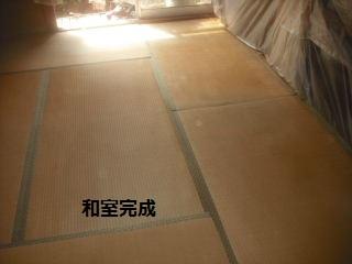 震災復旧工事5.5日目_f0031037_21403592.jpg