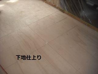 震災復旧工事5.5日目_f0031037_21405346.jpg