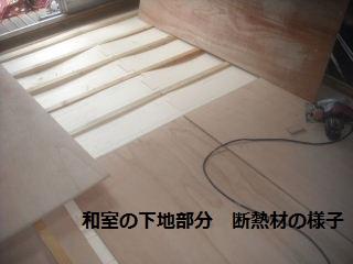 震災復旧工事5.5日目_f0031037_2141331.jpg