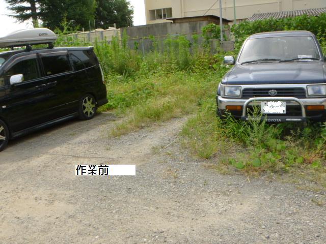 駐車場草刈り_c0186441_22224252.jpg