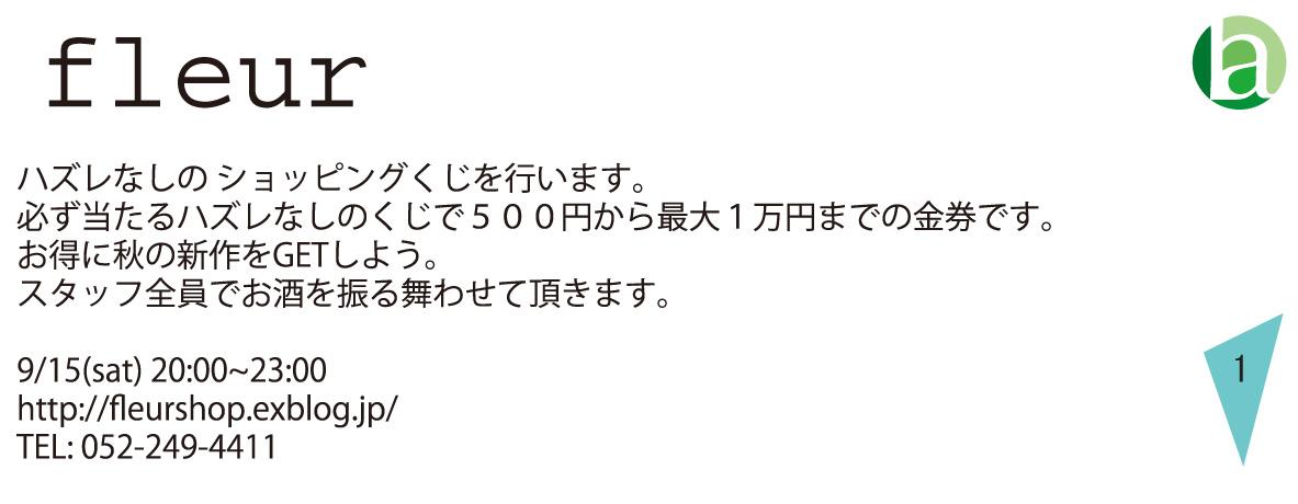 f0053343_22545558.jpg
